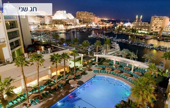 הזדמנות לחופשה מקסימה לכל המשפחה! במלון יו מג'יק פאלאס אילת ב-30% הנחה!