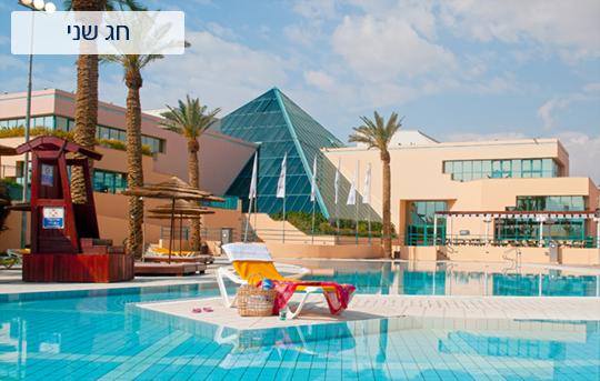 הזדמנות נפלאה לחופשה במלון יו סאנרייז אילת ב-30% הנחה!